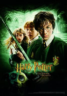Harry Potter and the Chamber of Secrets (Vue Classics)
